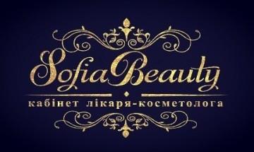 Sofia Beauty - фото