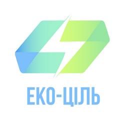 Еко-Ціль - фото