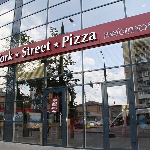 New York Street Pizza - фото 1