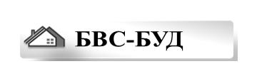 БВС-БУД - фото