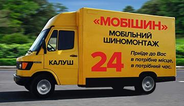 Мобішин 24 - фото