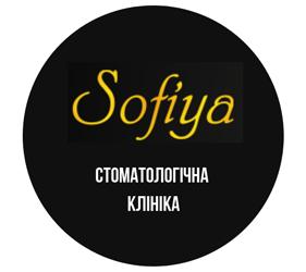 Софія - фото