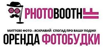 Photo Booth - фото