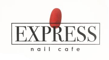 Express Nail Cafe - фото
