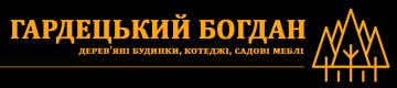 Гардецький Богдан - фото