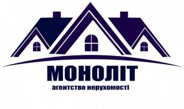 Моноліт - фото
