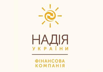 """ФК """"Надія України - фото"""