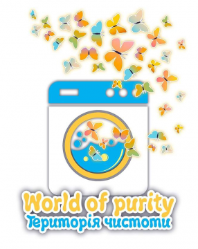 World of purity - фото