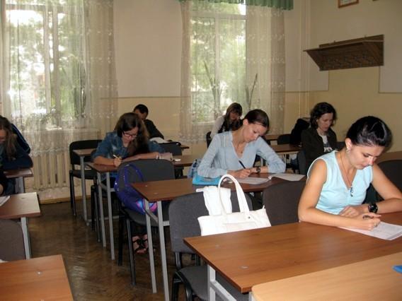 School of English - фото 1