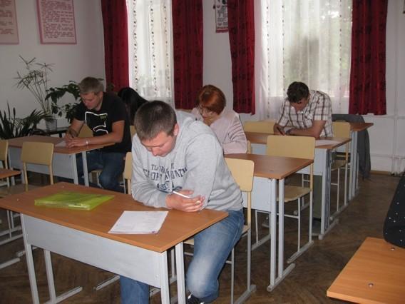 School of English - фото 2