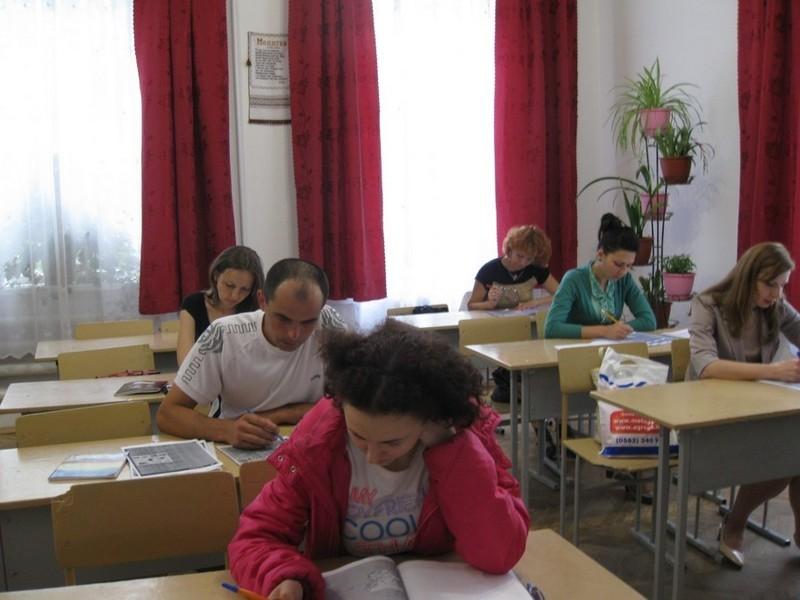 School of English - фото 3