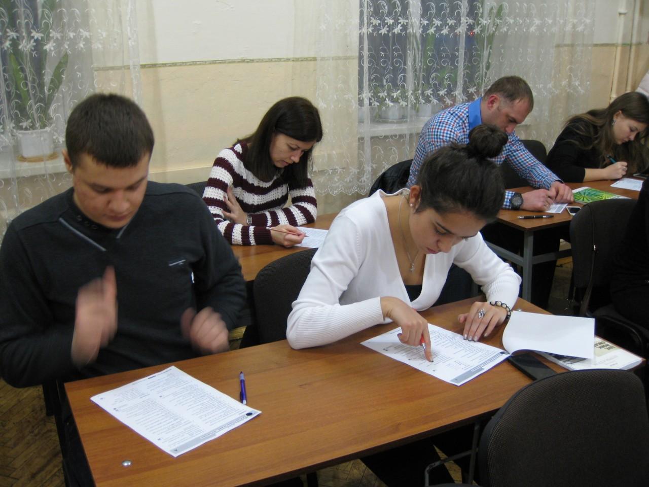 School of English - фото 4