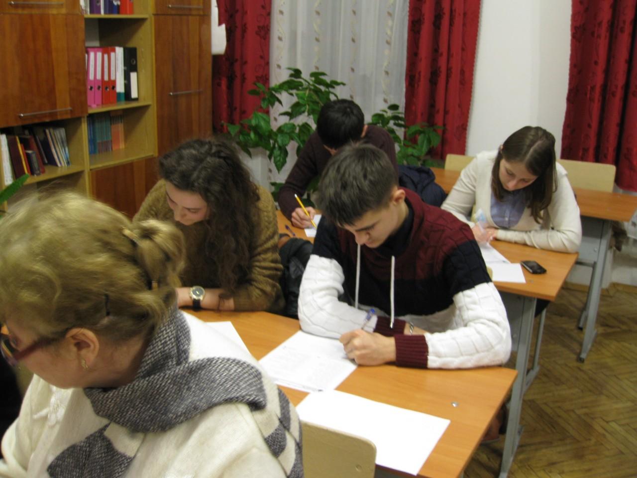 School of English - фото 5