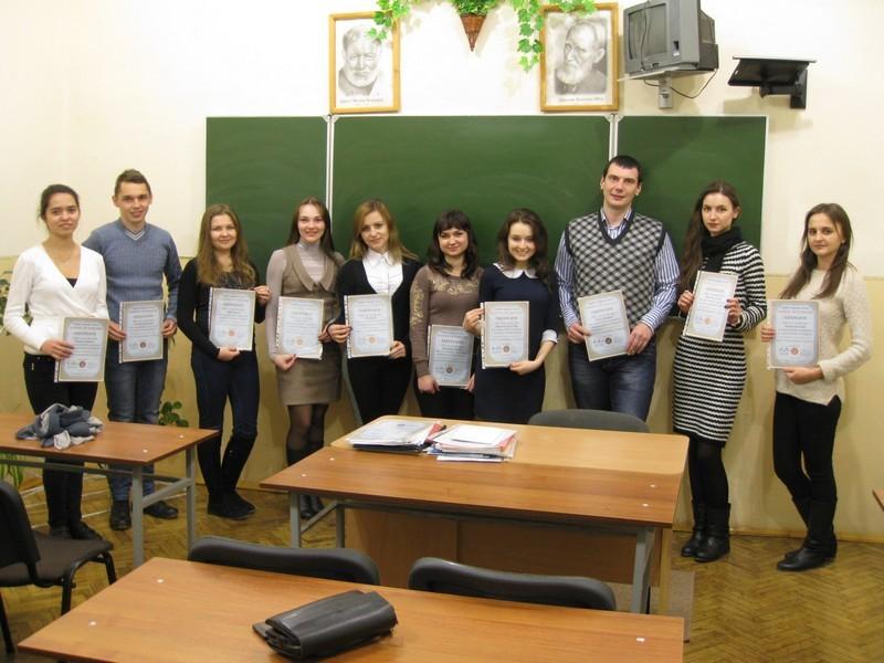 School of English - фото 6