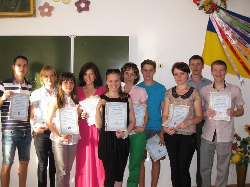 School of English - фото 8