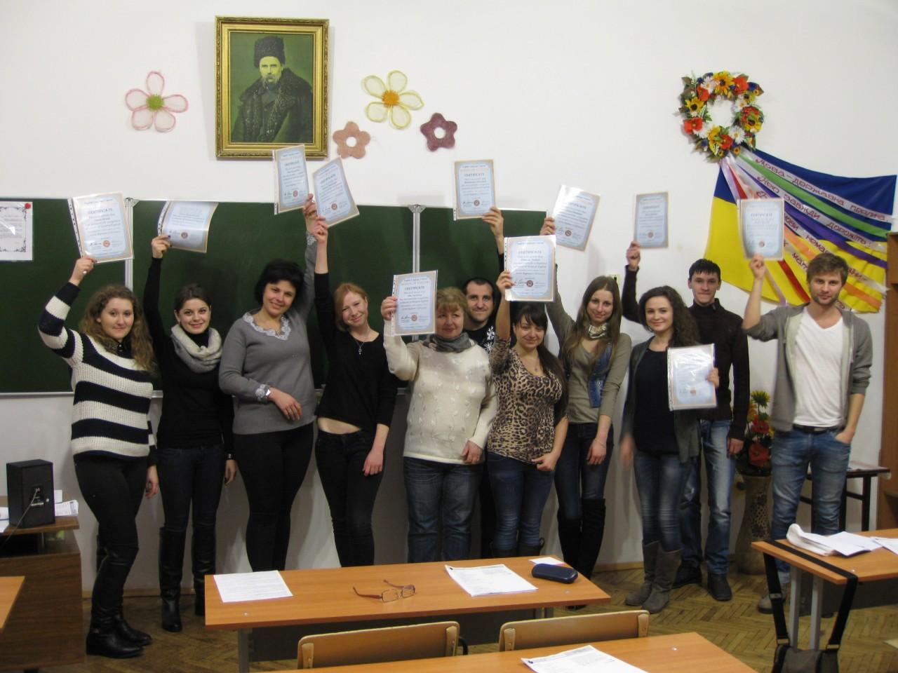 School of English - фото 9