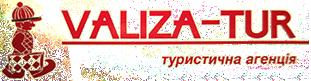 Valiza-Tur - фото