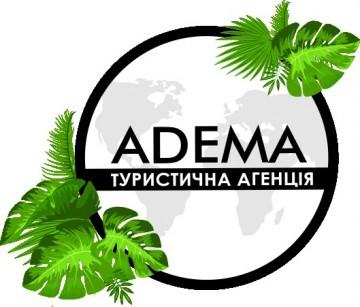 ADEMA - фото