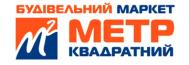 Метр квадратний