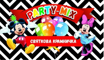 Party mix - фото