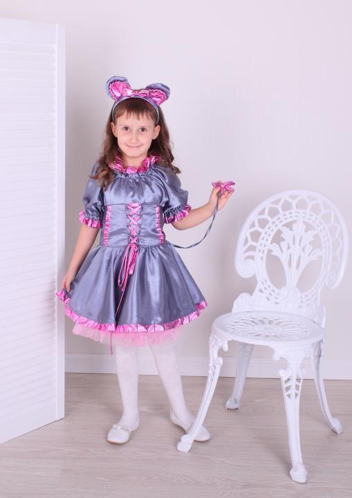 Прокат карнавальних костюмів cee508101ff22