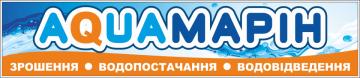 Aquaмарін - фото