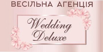 Wedding Deluxe - фото