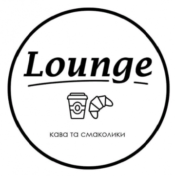 Lounge Coffee - фото
