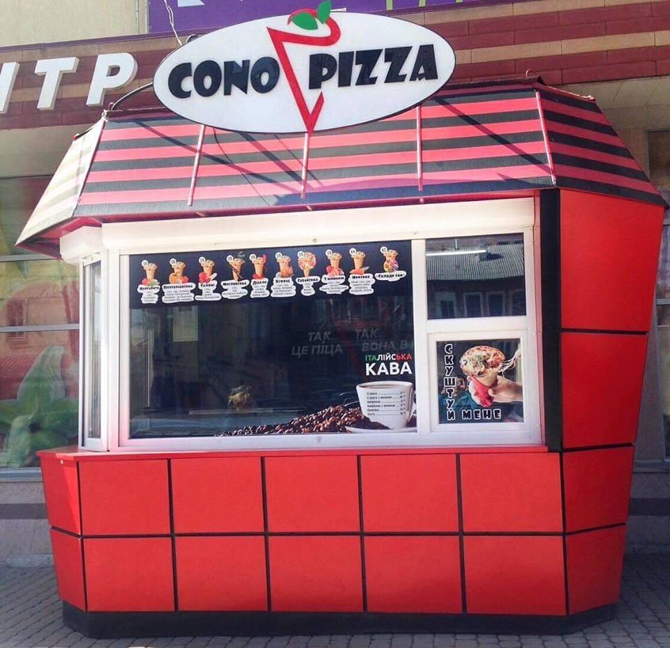 Cono Pizza - фото 1