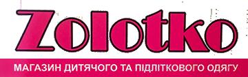 Zolotko - фото