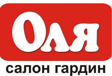 Оля - фото