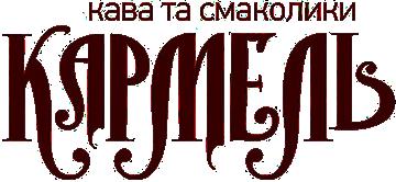 Кармель - фото