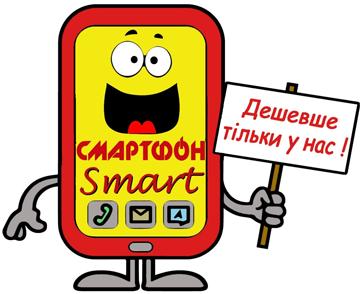 Смартфон - фото