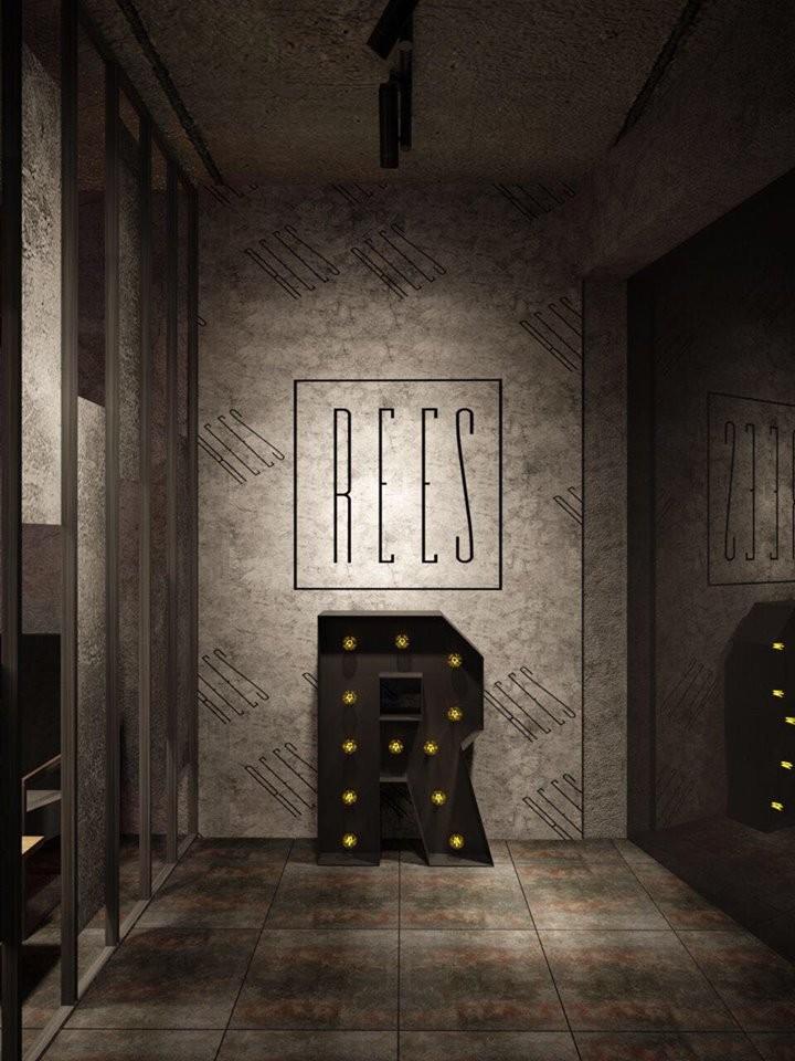 Rees Lounge - фото 1