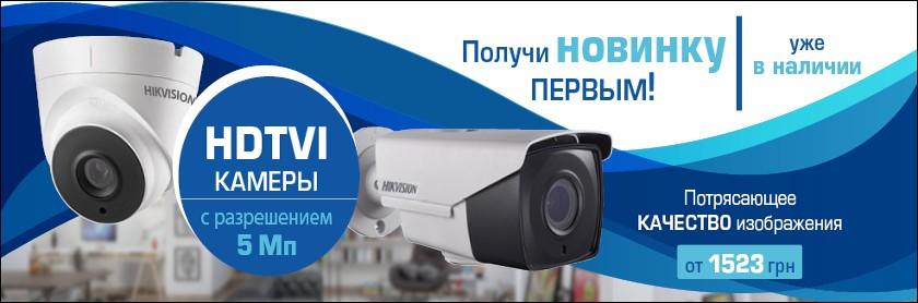 IT-Poltava - фото 2