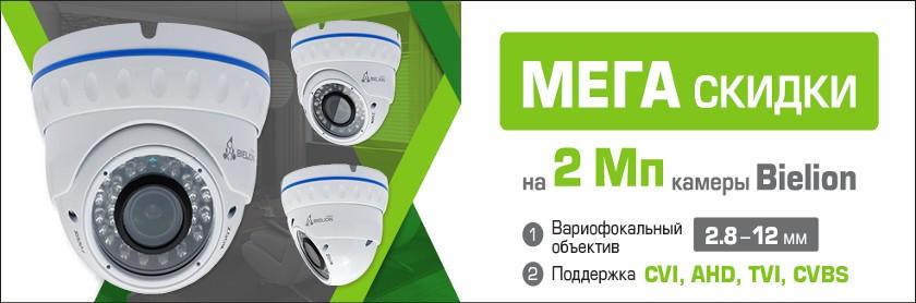 IT-Poltava - фото 3