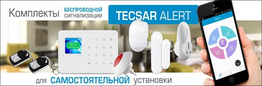 IT-Poltava - фото 4