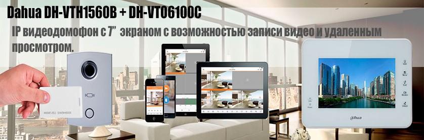 IT-Poltava - фото 6