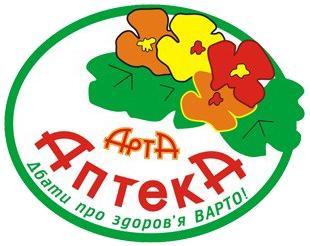 Арта - фото