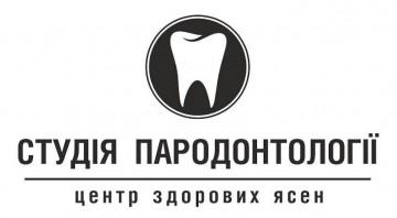 Центр здорових ясен - фото