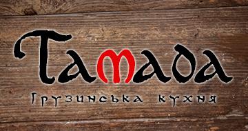Тамада - фото