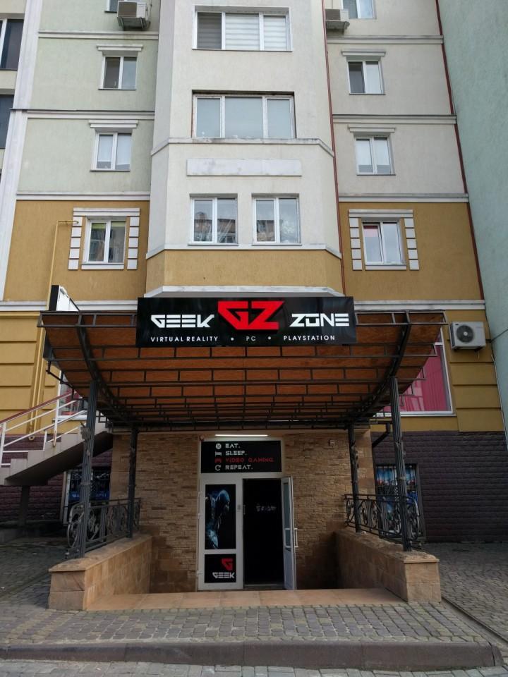 Geek Zone - фото 6