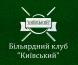 Київський