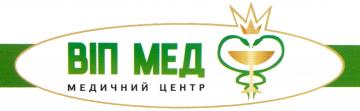 Віп Мед - фото