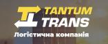 Tantum Trans