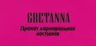 GRETANNA