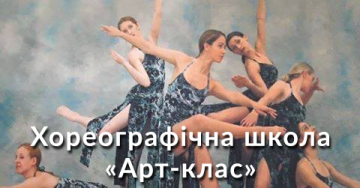 Арт-клас - фото