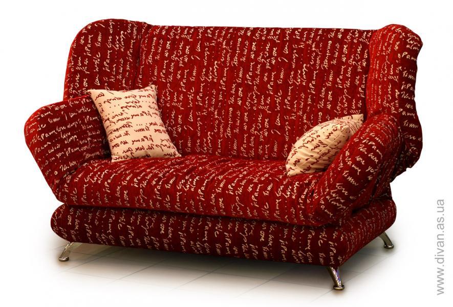 Sofa - фото 37