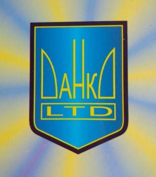 Данко ЛТД - фото