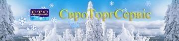 Євроторгсервіс - фото